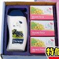 白雪香皂禮盒1+3(手提盒裝)