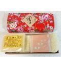 台灣茶摳香皂禮盒(伴手禮)1+1P
