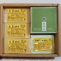 台灣茶摳香皂禮盒(伴手禮)2G+3