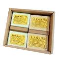 台灣茶摳香皂禮盒