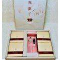 台灣茶摳無患子香皂禮盒(伴手禮)4入+1