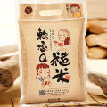 台灣米1.5kg軟Q糙米